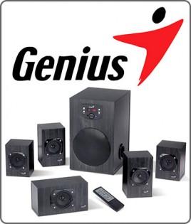 genius-parlantes-sw-hf_51-4500_computienda_electronica_subwoofer_teatro_en_casa